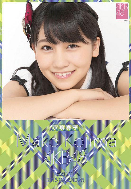 小嶋真子の画像 p1_11