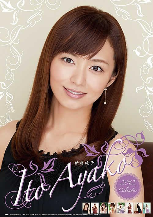伊藤綾子の画像 p1_37