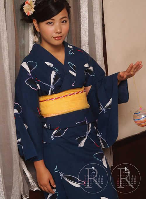 倉田瑠夏の画像 p1_23