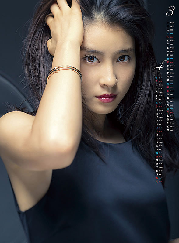 Kim so eun and kang ha neul dating games 10