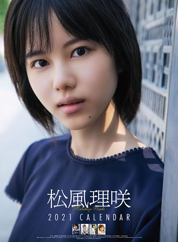 曽田麻衣子の画像 p1_29