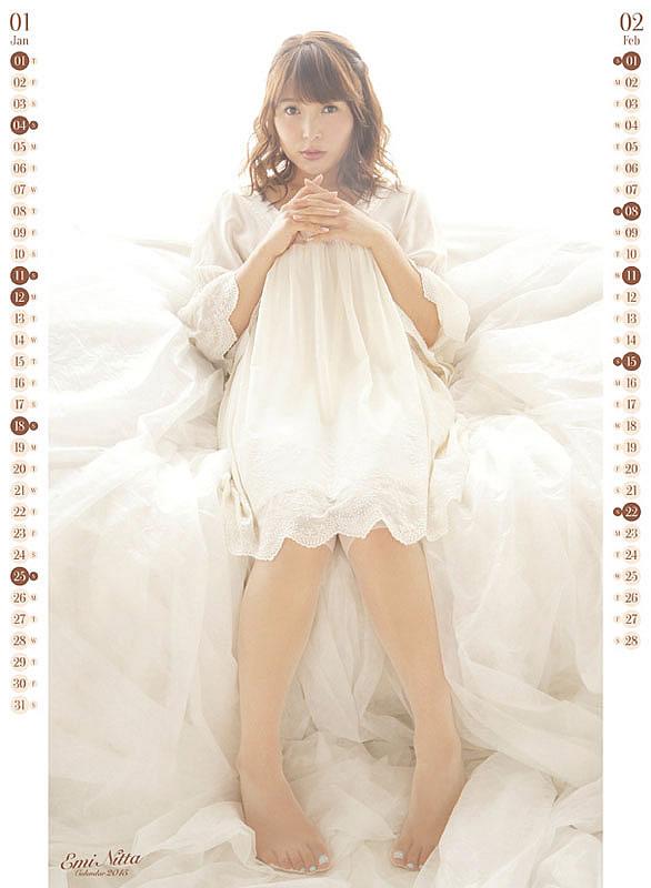 新田恵海の画像 p1_31